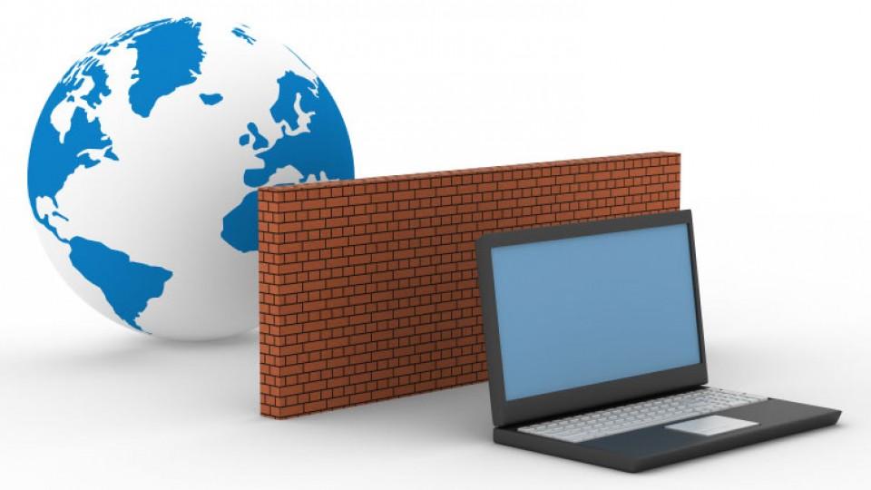 firewall untuk lab bahasa